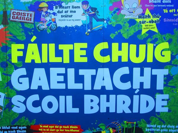 Ráiteas Misin agus Éiteas na Scoile/School Mission and Ethos Statement